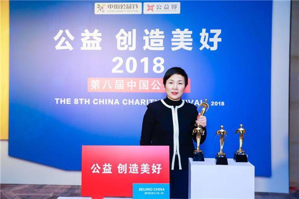 """哈啰出行荣膺""""中国公益节2018年度绿色典范奖"""""""