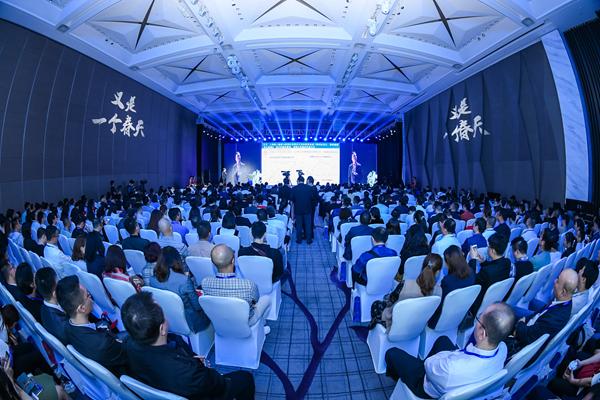 2019年大湾区首届企业领袖峰会落幕 大咖们为何都感谢它?