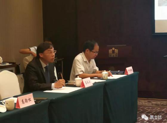 上海凯士比泵SQR300-670顺利通过产品鉴定会