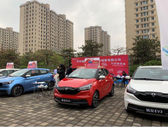 易至汽车进入北京市场 易至EV3区