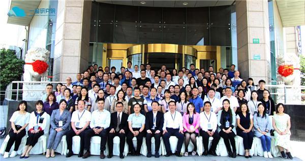 """一窗研究院在上海成功举办""""一窗式的进阶与进化""""研讨会"""