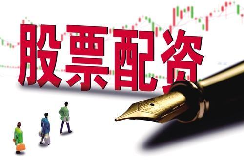 成都场外配资.旺润配资平台平台解析与股票配资公司合作的好处