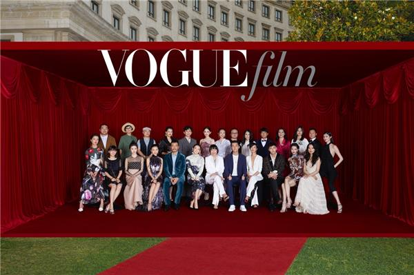 《Vogue Film时装电影酒会》在沪