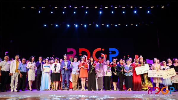 RDGP成功落幕,大使館關懷,寄以厚望,國際平臺,舞者圣殿!