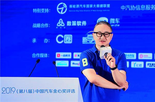 悟空租车CGO徐元杰出席《2019中国汽车客户生态高峰论坛》