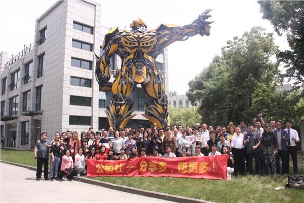 http://www.110tao.com/dianshangrenwu/43402.html