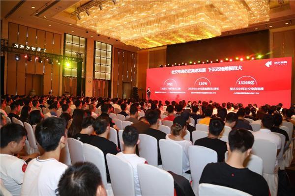2019京东拼购广州招商大会带来晋级新利好 产业带商家迎来开展新机遇