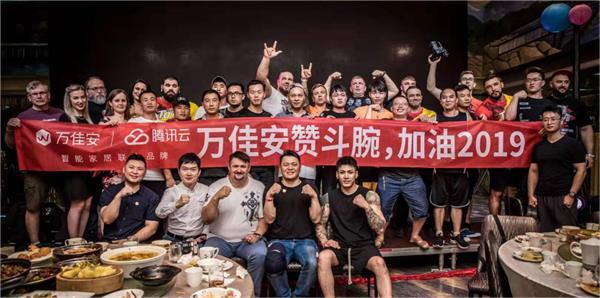 吴京、王景春等众多明星为何关注世界斗腕大赛