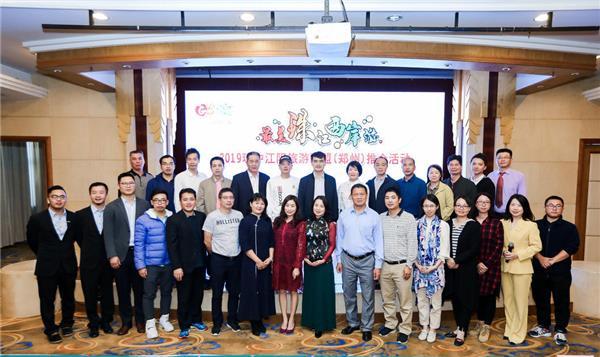 珠中江阳旅游联盟赴郑州举办 旅