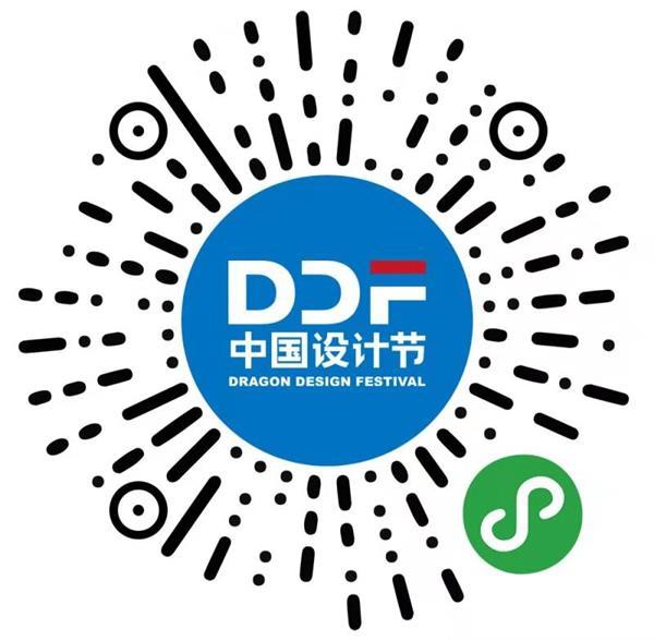 设计创造美好生活,2019中国设计节即将在大兴召开