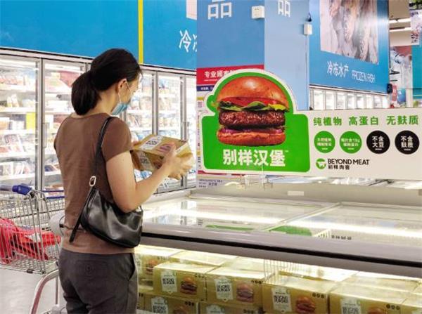 麦德龙中国上线别样汉堡,丰富可持续膳食选择