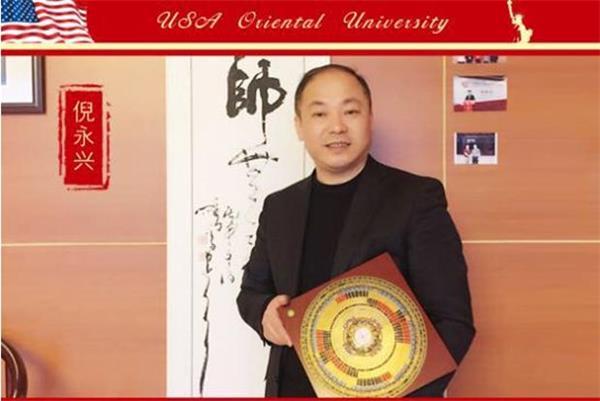 访2020年度当代国学文化发展杰出贡献人物——倪永兴老师