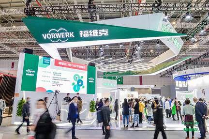 福維克可寶VB100亮相AWE2021 一站式高效清潔解決方案延續品牌創新承諾